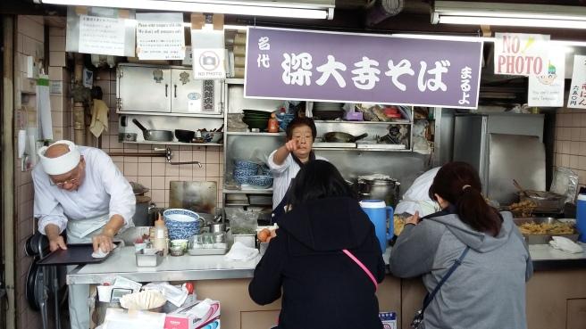Consumo de pescado en la sociedad japonesa